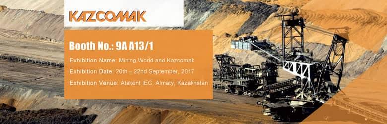 Выставка KAZCOMAK